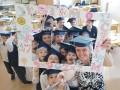 Ślubowanie uczniów klas 1
